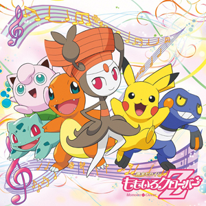 <通常盤2(ポケモン盤)>CD ONLY ¥1,200(tax in)KICM-1401